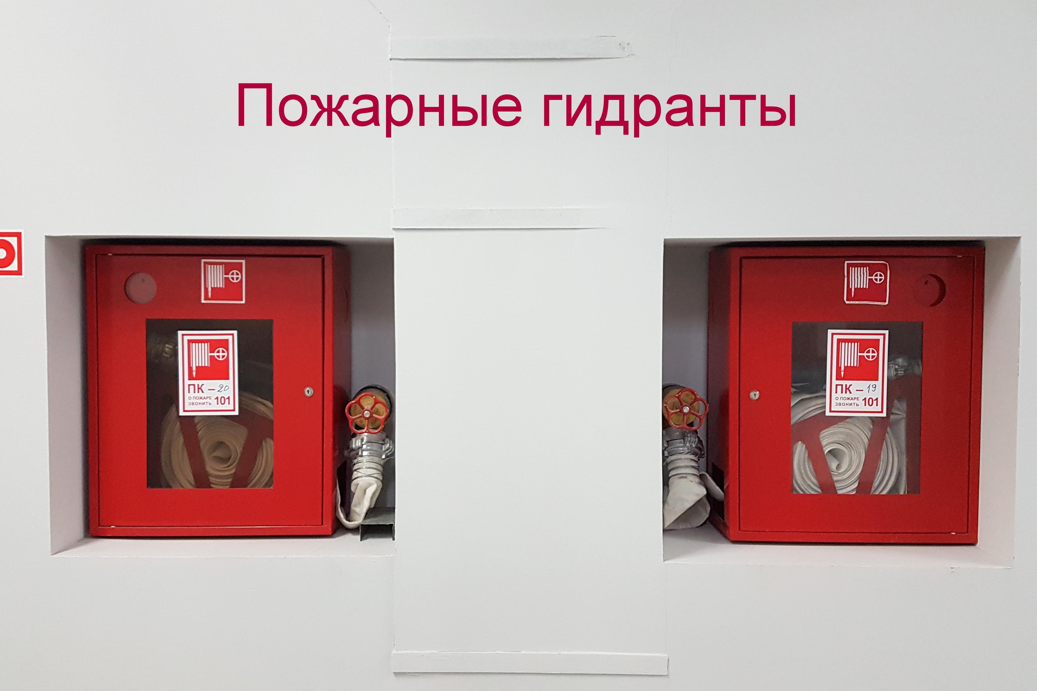 складской-комплекс