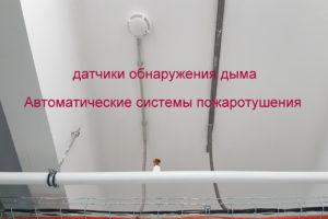 складской-сервис