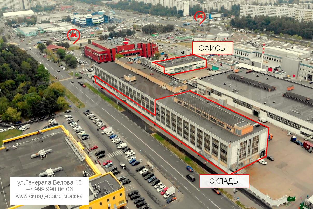 Офисно-складской комплекс Москва